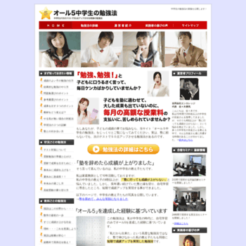 All5.jp thumbnail