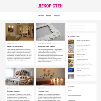 Allclipart.ru thumbnail