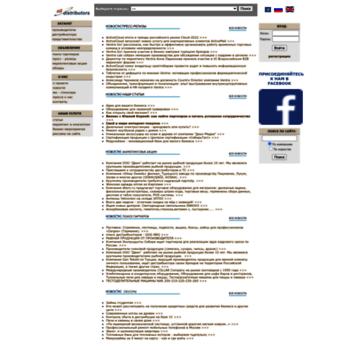 Веб сайт alldistributors.ru