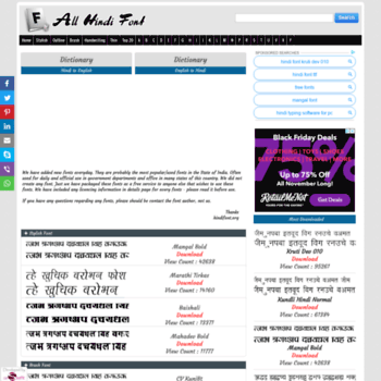 hindi font for website free download