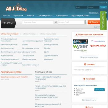 Alljobs.bg thumbnail