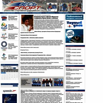 Allsportinfo.ru thumbnail