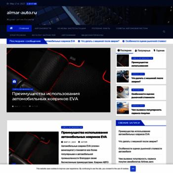 Almar-auto.ru thumbnail