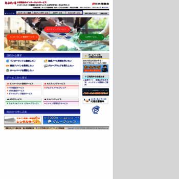 Alpha-web.jp thumbnail