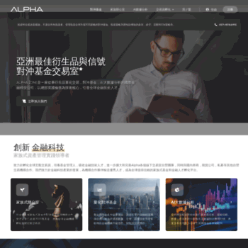 Alphazone Com At Wi Alpha Zone Ltd Live Forex Trading Floor In