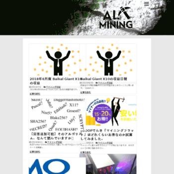 Alt-mining.net thumbnail