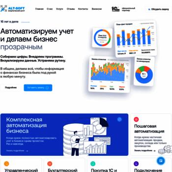 Alt-soft.ru thumbnail