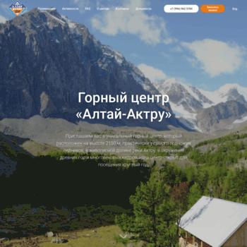 Altay-aktru.ru thumbnail
