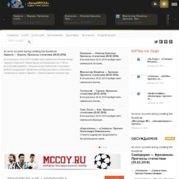 Altaypressa.ru thumbnail