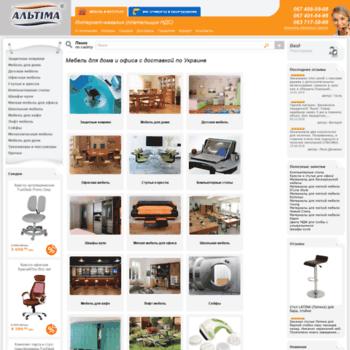 Altima.ua thumbnail