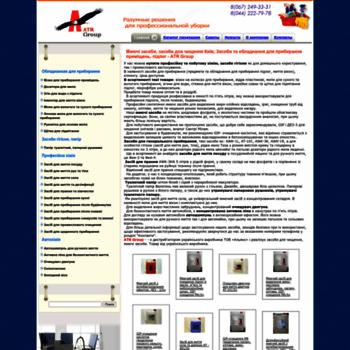 Altrading.com.ua thumbnail