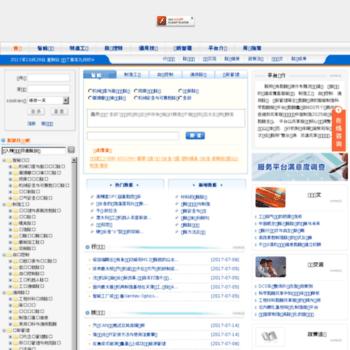 Amadata.net.cn thumbnail