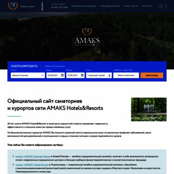 Amaks-kurort.ru thumbnail