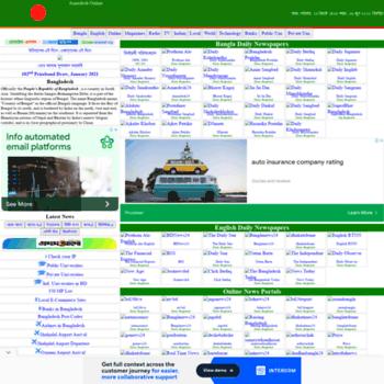 Amar desh bangla news online