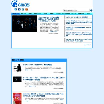 Amass.jp thumbnail