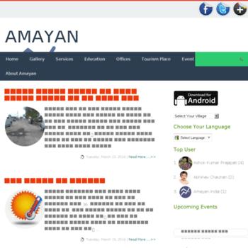 Amayan.in thumbnail