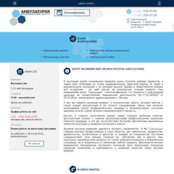 Ambulatoriy.ru thumbnail