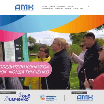 Amcult.ru thumbnail