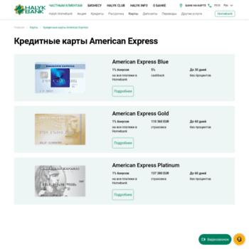 ru kkb kz онлайн банк