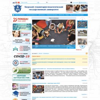Amgpgu.ru thumbnail