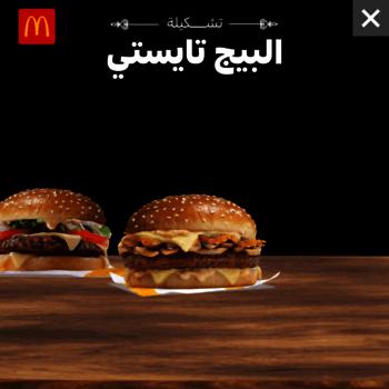 Ammonnews.net thumbnail