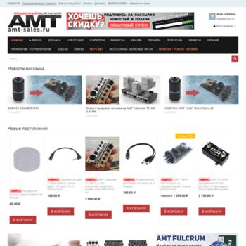 d34591253ac amt-sales.ru at WI. AMT Electronics - официальный интернет магазин
