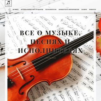 Amuzic.ru thumbnail