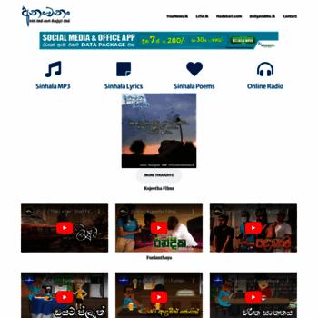 Ananmanan.com thumbnail