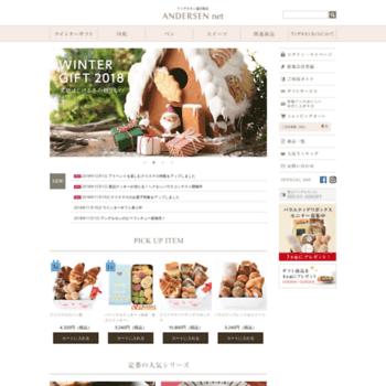 Andersen-net.jp thumbnail