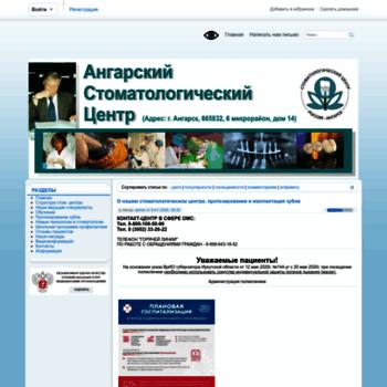 Angarsk-stomklinika.ru thumbnail
