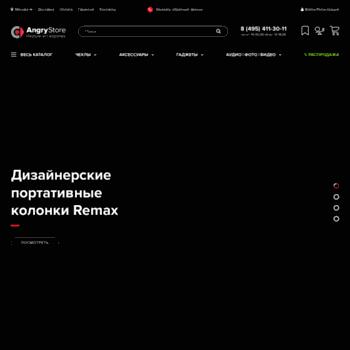 Angrystore.ru thumbnail