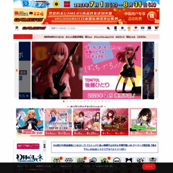 Anibro.jp thumbnail
