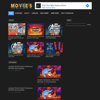 Latest animated movies list 2020 download in hindi