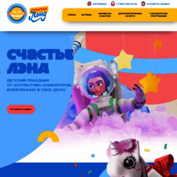 Animatorprazdnik.ru thumbnail