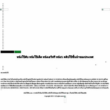 Animaxland.ru thumbnail
