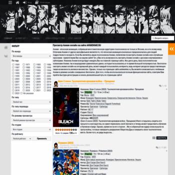 Веб сайт animenime.ru