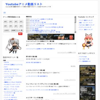 Animetore.net thumbnail