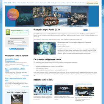 Anno-2070.ru thumbnail