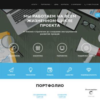 Веб сайт antarion.ru