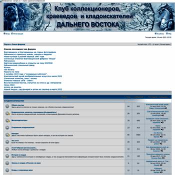 Antikvarovnet.ru thumbnail