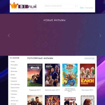 Anwap Orgorg At Wi Anwapmobi мощный онлайн кинотеатр