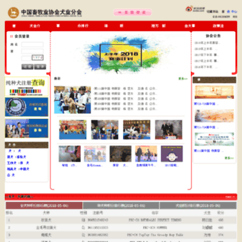 Ao178.cn thumbnail