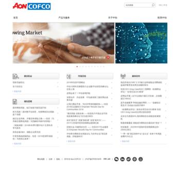 Aon-cofco.com.cn thumbnail