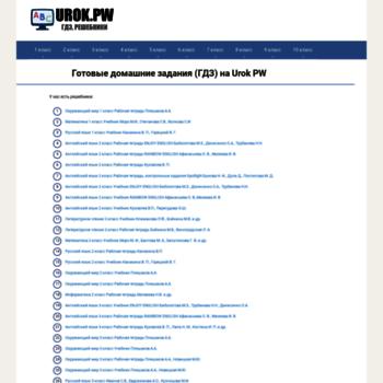 Ap-st.ru thumbnail