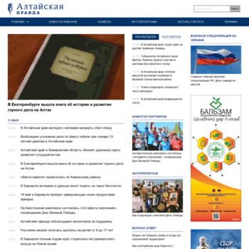 Ap22.ru thumbnail