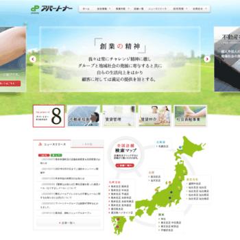 Apartner.co.jp thumbnail
