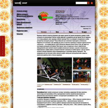 Apelsin.shiremir.ru thumbnail
