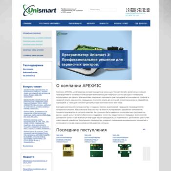 Apexunismart.ru thumbnail