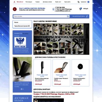Веб сайт api888gold.ru