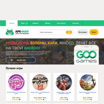 Apk-man.ru thumbnail